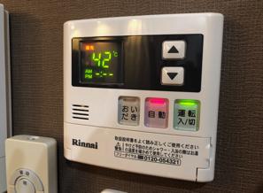リンナイ給湯器の最適な設定温度は何℃?検証してみた!